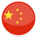 China VPN – Unlimited Free & Fast Security Proxy App Download For Android
