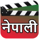 Nepali Movies : All Nepali Film Videos HD (New) App Download For Android