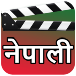 Nepali Movies : All Nepali Film Videos HD (New)