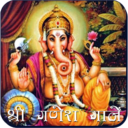 Ganesh Songs App Download For Android