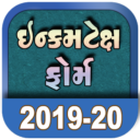 IncomeTax Form 2019-20 – Gujarati App Download For Android