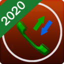 Automatic all call recorder 2020 App Download For Android