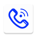 Auto Call Recorder App Download For Android