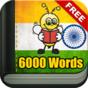 Learn Hindi – 6000 Words – FunEasyLearnApp Download For Android and iPhone