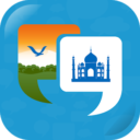 Learn Hindi Quickly FreeApp Latest Version Download For Android and iPhone