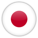 Japon VPN – Unlimited Free & Fast Security Proxy App Download For Android