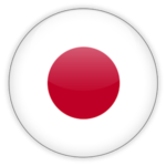 Japon VPN - Unlimited Free & Fast Security Proxy