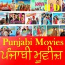 Punjabi Movies 2019 App Download For Android