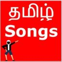 All Tamil Songs App Download For Android