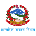 IRD Nepal App Download For Android