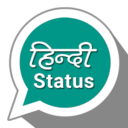 Hindi Status 2019 App Download For Android