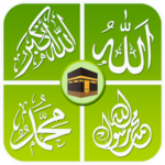 Islamic Stickers, Islamic Stickers For Whatsapp