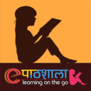 ePathshala App Download For Android and iPhone
