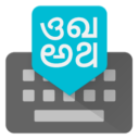 Google Indic Keyboard Apk Download For Android