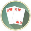 Thousand Card Game (1000) App Download For Android